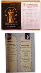 Ju CairoFestival1999-3p