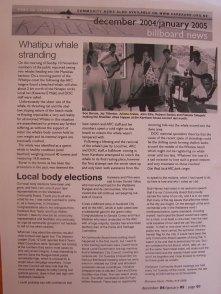 Ju Karekare 2004e5