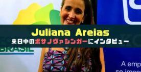 Juliana Areias - Japan Tour Tokyo and Nagoya 2018